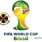 Prediksi Piala Dunia 2014 Terkini
