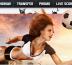 Situs Bola Online Arenabetting